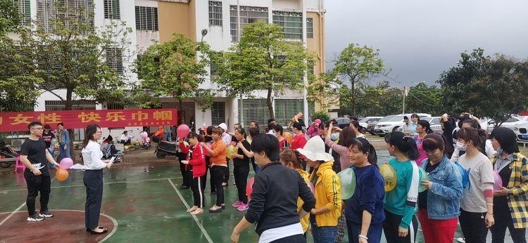 定安县自来水公司2021年庆三八妇妇节活动